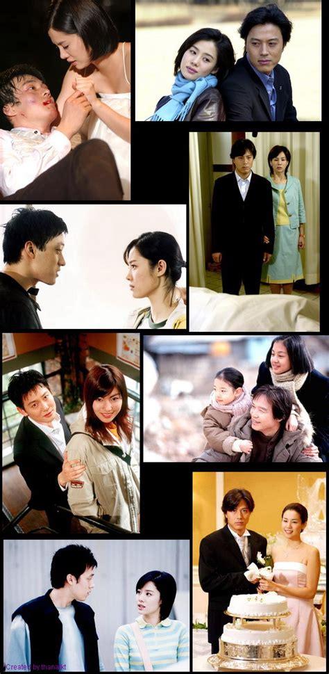glass slipper korean drama sub glass slipper korean drama sub 28 images korean drama