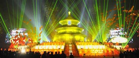 new year celebration in beijing new years 2018 in beijing