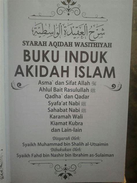 Buku Induk Ekonomi Islam buku syarah aqidah wasithiyah induk akidah islam