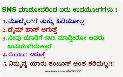 Acknowledgement Letter In Kannada kannada letters images cv letter and