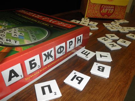 is ru a word in scrabble 187 don t be bored check out our new russian board