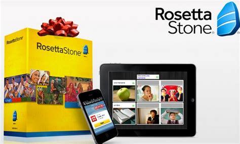 rosetta stone groupon rosetta stone spanish french or italian level 1 4 set