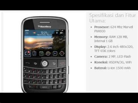 Hp Blackberry Bold 9000 Second harga bekas blackberry bold 9000 samsung iphone xiaomi