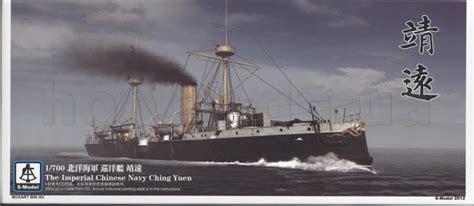 Qing Navy china s navy weapons and warfare