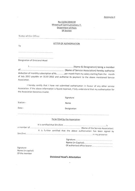 letter of authorization letter of authorization levelings