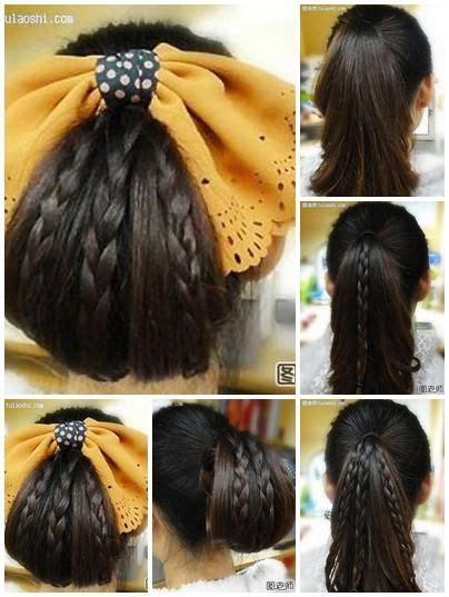diy korean hairstyles how to make korean hair style step by step diy