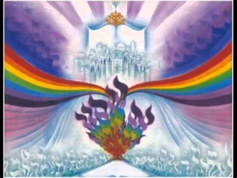imagenes de espiritu santo pentecostes la gran y hermosa fiesta del espiritu santo