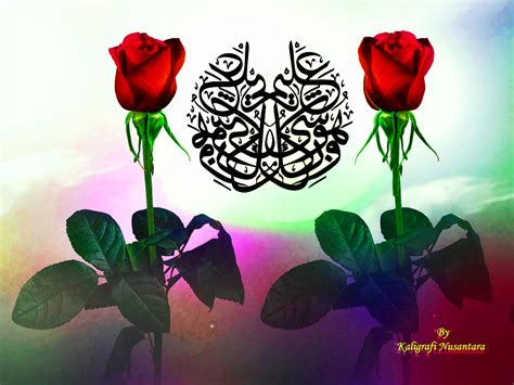 wallpaper bunga islami bunga mawar kaligrafi nusantara