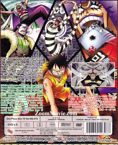 Anime One Manusia Karet 16 Dvd Subtitle Indonesia one box 10 tv 452 475 dvd japanese anime episode 452 475 subtitled