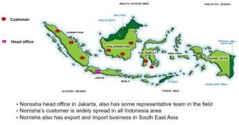 Furadan 5gr pt norrisha indonesia scope of area expansion