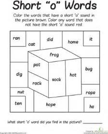 short quot o quot sounds color puzzle worksheet education com