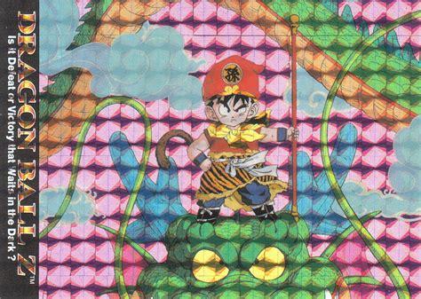 Gokou Gohan Z Collection Card Power Hologram 1996 z prism foil hologram trading card gohan 10