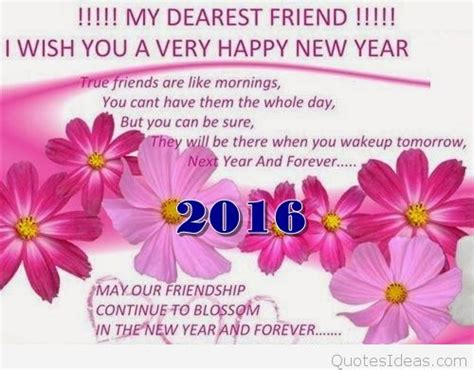 codes for friend of new year amazing happy new year wishes for friends family 2016