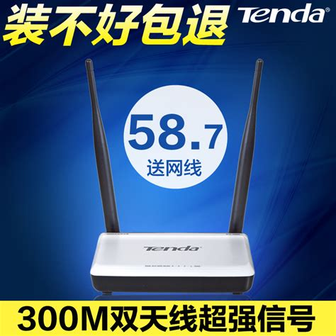 Router Wifi Unlimited tenda n300m fiber wireless router through the wall wang unlimited wifi wired four way leakage
