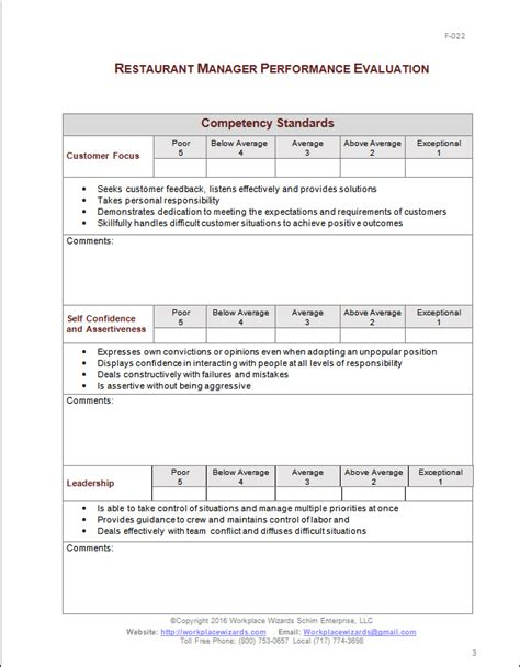 manager evaluation template restaurant manager performance evaluation form