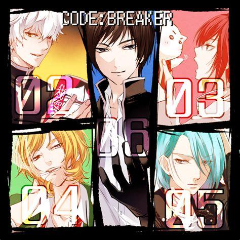 code breaker tenten code breaker