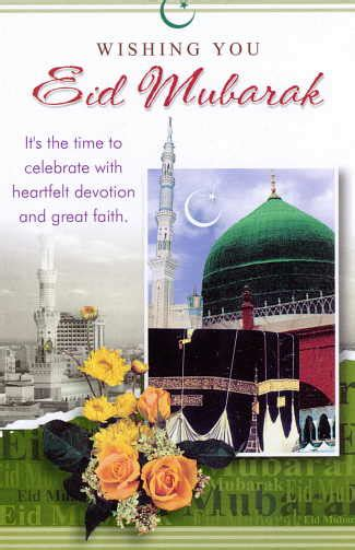eid wallpapers  wishes  eid mubarak collection