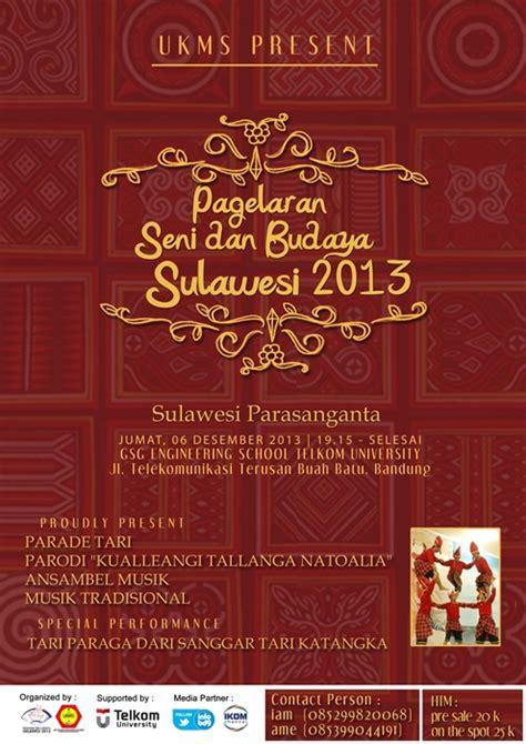 desain grafis seni budaya pagelaran seni dan budaya sulawesi 2013 infobdg com