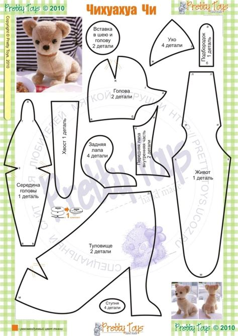 templates for sewing animals diy chihuahua stuffed animal free sewing pattern