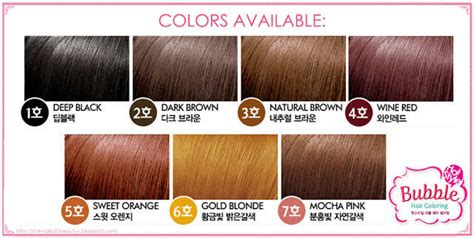 etude house hot style bubble hair coloring  natural