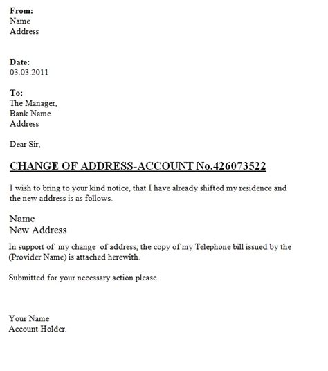 template for change of address change of address letter to the bank template sle