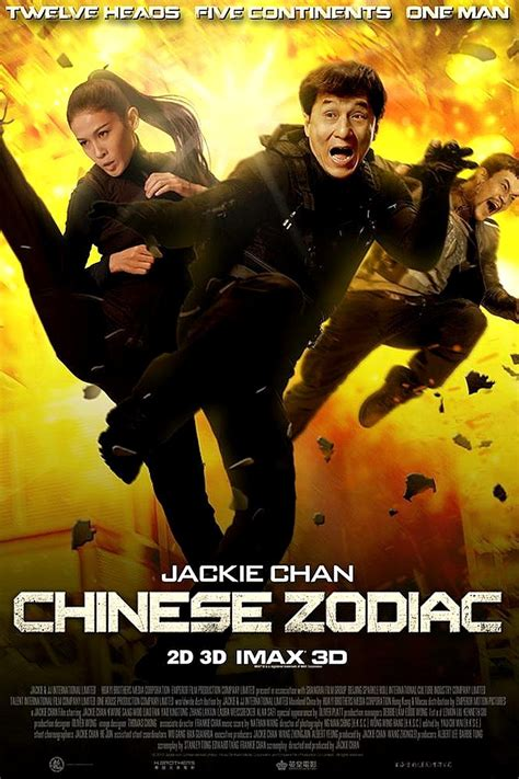 film china chinese zodiac dvd release date redbox netflix itunes