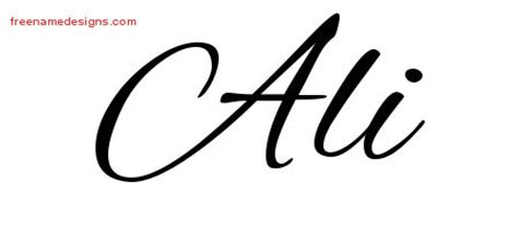 ali archives free name designs