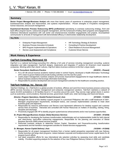 retail management skills resume resume cover letter template