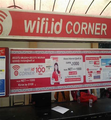 Wifi Id Corner 9 hal menarik dari universitas lambung mangkurat icus