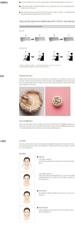 Hanyul Geuk Jin 50ml hanyul baek hwa goh intensive care hanyul skincare