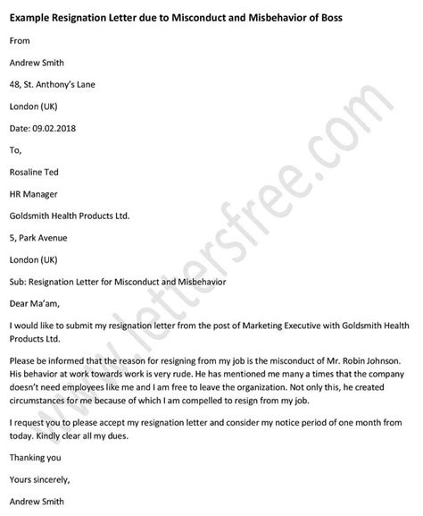 resignation letter due misconduct