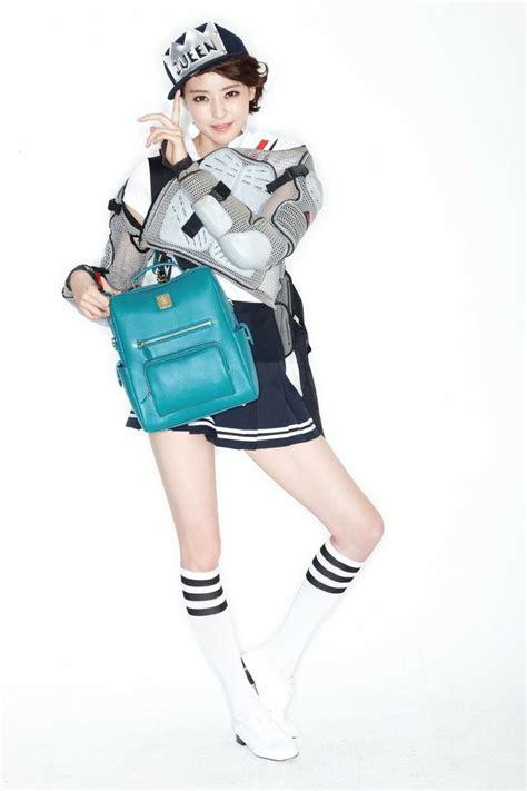 Lovie Korean Bag 2 the second a nest 이다희 da hee 프로필 사진들