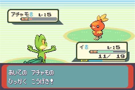 emuparadise pokemon emerald pokemon emerald j independent rom