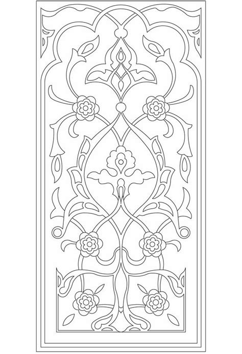 pattern arabic floral arabic coloring designs 3 printables color pages