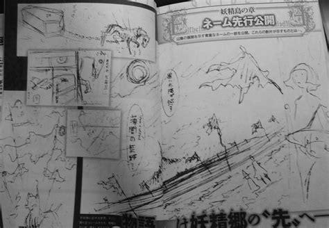 berserk official guidebook crunchyroll quot berserk quot return scheduled