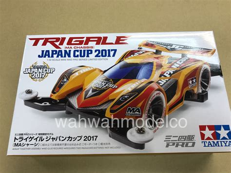 95100 Trigale Japan Cup 2017 tamiya 95100 1 32 mini 4wd pro kit ma chassis tri gale