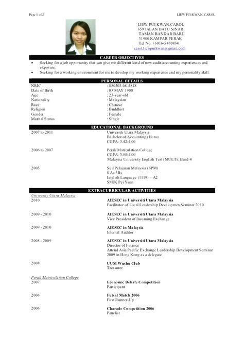 Cv Format For by Best Student Resume Format Annecarolynbird