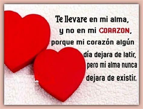 imagenes de amor para mi esposo del dia de san valentin frases de buenos dias para mi novio que esta lejos