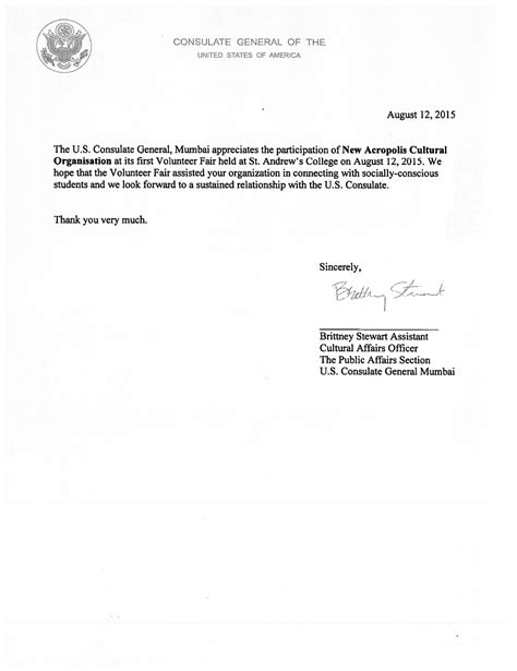 Thank You Letter After Acknowledgement Acknowledgement Letter Us Consulate