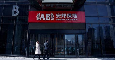 dismissioni immobiliari banche ubs e cicc seguiranno le dismissioni di anbang il sole