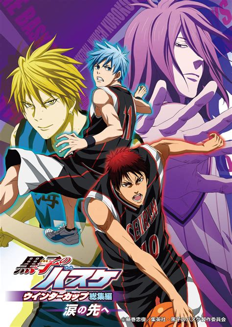 X Anime News Network by Kuroko S Basketball S 2nd 3rd Compilation Teased In