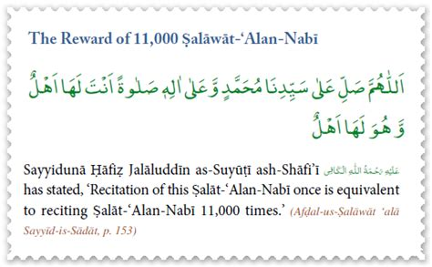 the secret blessing the dalaâ il al khayrat for children books anmol qurani duain durood collection