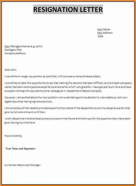 Sample letter of reservation request uwityotrouwityotro sample letter of reservation request spiritdancerdesigns Images