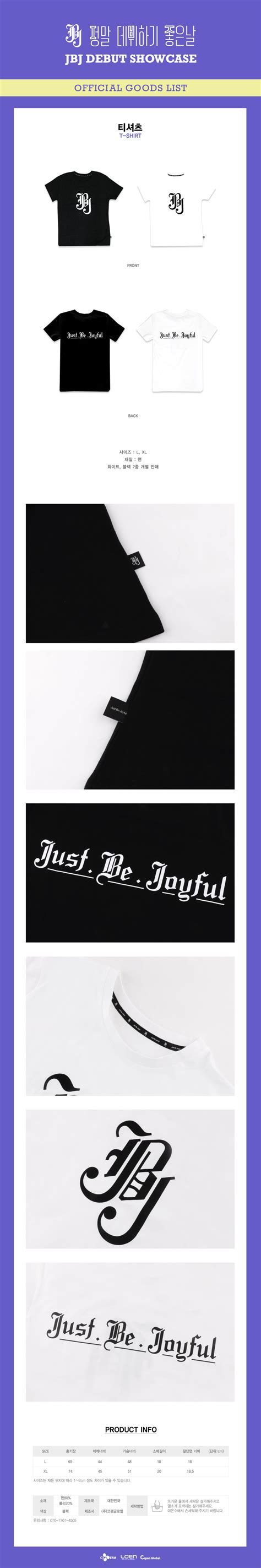 Hoodie Jbj jbj official merchandise t shirt korea plaza