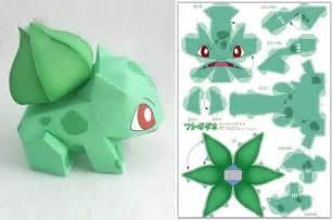 Bulbasaur Papercraft - papermau bulbasaur paper by ten pepakura