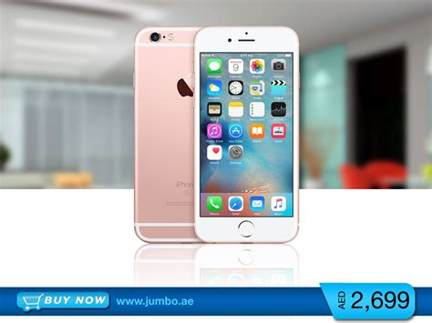 apple iphone 6s 16gb offer at jumbo store