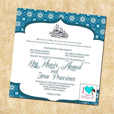muslim wedding card templates wedding invitation wording wedding invitations templates