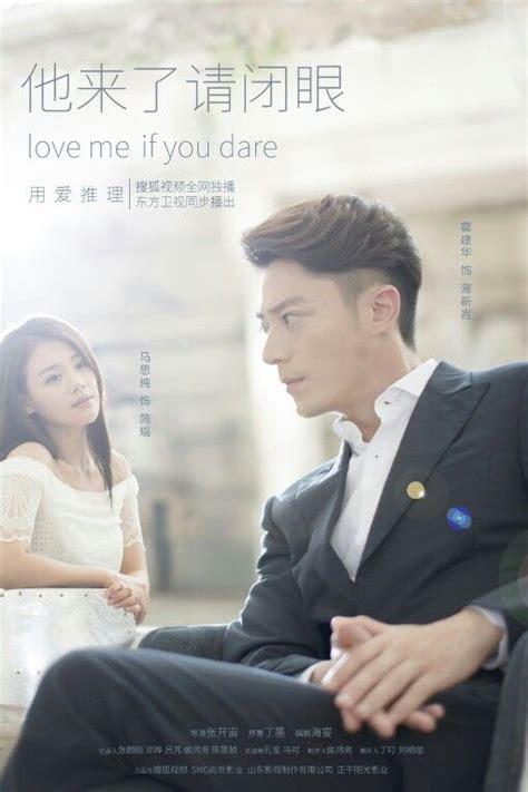 dramacool drama 9 love me if you dare chinese drama j t kdrama love