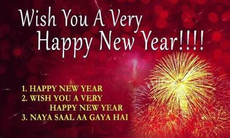 happy  year  stickers wallpapers images    whatsapp facebook