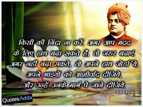 mark zuckerberg biography in hindi language self respect quotes in marathi image quotes at hippoquotes com